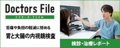 Doctors File 2
