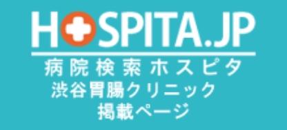 hospital.jp